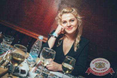 «Дыхание ночи»: Dj Ivan Spell (Санкт-Петербург), 20 октября 2017 - Ресторан «Максимилианс» Новосибирск - 12
