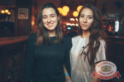 «Дыхание ночи»: Dj Ivan Spell (Санкт-Петербург), 20 октября 2017 - Ресторан «Максимилианс» Новосибирск - 13