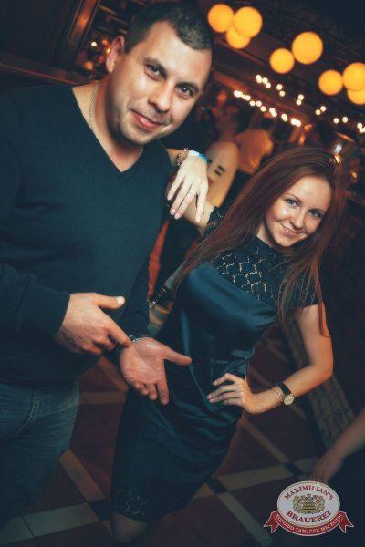 «Дыхание ночи»: Dj Ivan Spell (Санкт-Петербург), 20 октября 2017 - Ресторан «Максимилианс» Новосибирск - 14