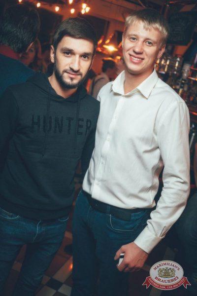 «Дыхание ночи»: Dj Ivan Spell (Санкт-Петербург), 20 октября 2017 - Ресторан «Максимилианс» Новосибирск - 15