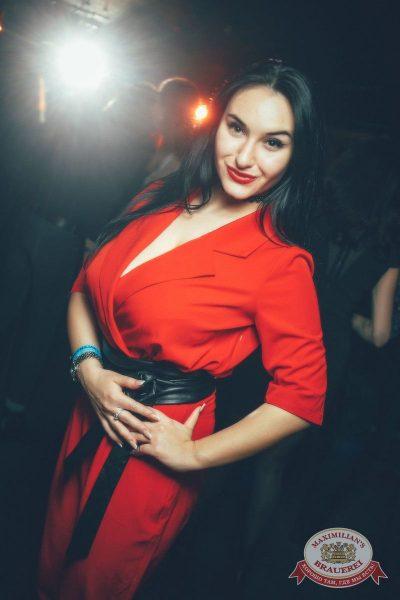 «Дыхание ночи»: Dj Ivan Spell (Санкт-Петербург), 20 октября 2017 - Ресторан «Максимилианс» Новосибирск - 22