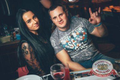 «Дыхание ночи»: Dj Ivan Spell (Санкт-Петербург), 20 октября 2017 - Ресторан «Максимилианс» Новосибирск - 27