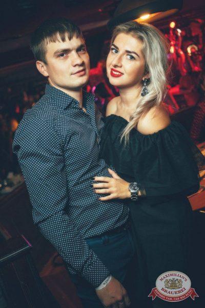 «Дыхание ночи»: Dj Ivan Spell (Санкт-Петербург), 20 октября 2017 - Ресторан «Максимилианс» Новосибирск - 29