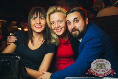 «Дыхание ночи»: Dj Ivan Spell (Санкт-Петербург), 20 октября 2017 - Ресторан «Максимилианс» Новосибирск - 8