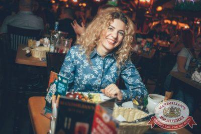 «Дыхание ночи»: Dj Ivan Spell (Санкт-Петербург), 20 октября 2017 - Ресторан «Максимилианс» Новосибирск - 9