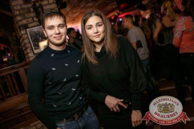 Мот, 25 октября 2017 - Ресторан «Максимилианс» Новосибирск - 11
