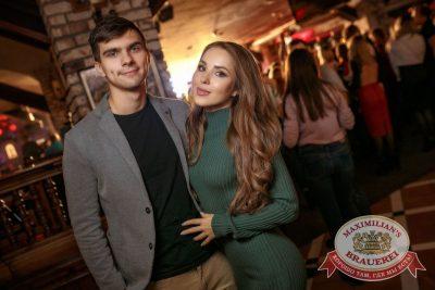 Мот, 25 октября 2017 - Ресторан «Максимилианс» Новосибирск - 12