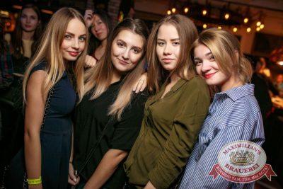 Мот, 25 октября 2017 - Ресторан «Максимилианс» Новосибирск - 17