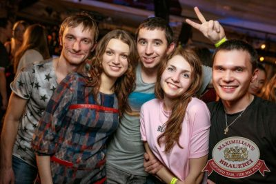 Мот, 25 октября 2017 - Ресторан «Максимилианс» Новосибирск - 18