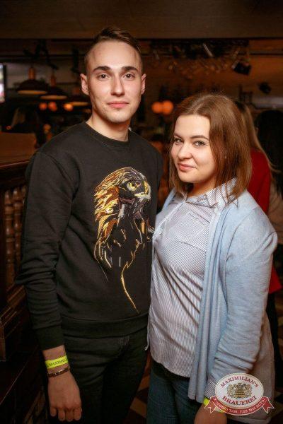 Мот, 25 октября 2017 - Ресторан «Максимилианс» Новосибирск - 26