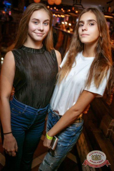 Мот, 25 октября 2017 - Ресторан «Максимилианс» Новосибирск - 27