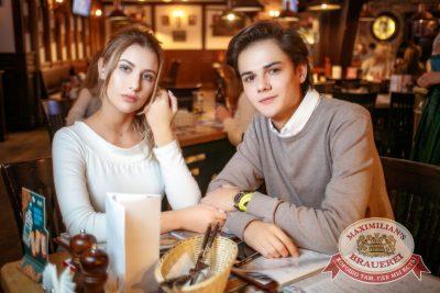 Мот, 25 октября 2017 - Ресторан «Максимилианс» Новосибирск - 31
