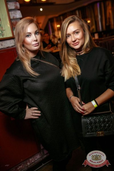 Мот, 25 октября 2017 - Ресторан «Максимилианс» Новосибирск - 34