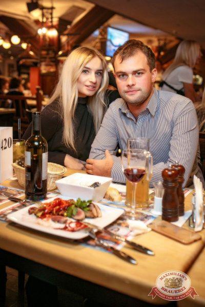 Мот, 25 октября 2017 - Ресторан «Максимилианс» Новосибирск - 37