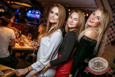 Мот, 25 октября 2017 - Ресторан «Максимилианс» Новосибирск - 7