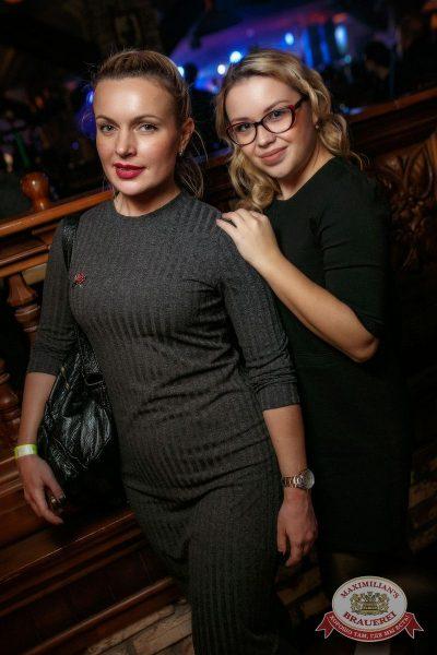Мот, 25 октября 2017 - Ресторан «Максимилианс» Новосибирск - 8
