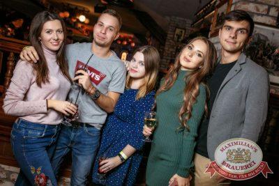 Мот, 25 октября 2017 - Ресторан «Максимилианс» Новосибирск - 9