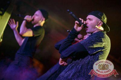 Каста, 31 октября 2017 - Ресторан «Максимилианс» Новосибирск - 12