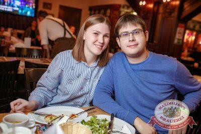 Каста, 31 октября 2017 - Ресторан «Максимилианс» Новосибирск - 14