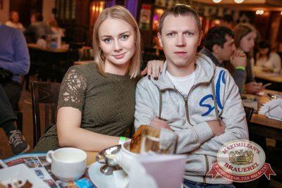 Каста, 31 октября 2017 - Ресторан «Максимилианс» Новосибирск - 15