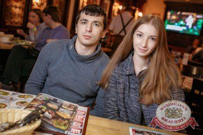 Каста, 31 октября 2017 - Ресторан «Максимилианс» Новосибирск - 16