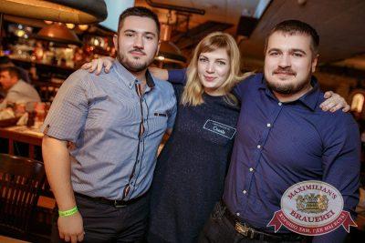 Каста, 31 октября 2017 - Ресторан «Максимилианс» Новосибирск - 21