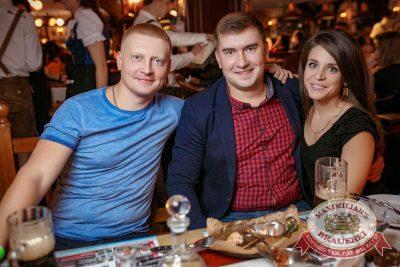 Каста, 31 октября 2017 - Ресторан «Максимилианс» Новосибирск - 22