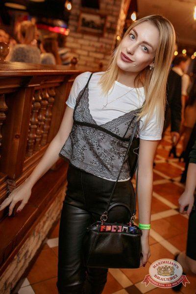 Каста, 31 октября 2017 - Ресторан «Максимилианс» Новосибирск - 23