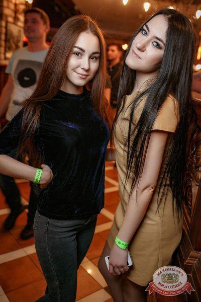 Каста, 31 октября 2017 - Ресторан «Максимилианс» Новосибирск - 24
