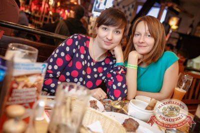 Каста, 31 октября 2017 - Ресторан «Максимилианс» Новосибирск - 28