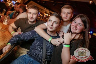 Каста, 31 октября 2017 - Ресторан «Максимилианс» Новосибирск - 30