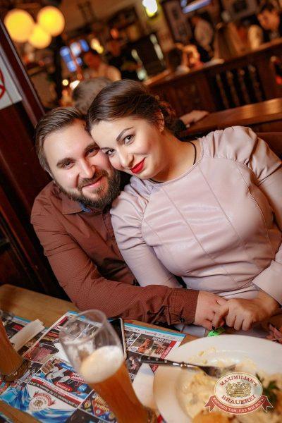 Каста, 31 октября 2017 - Ресторан «Максимилианс» Новосибирск - 32