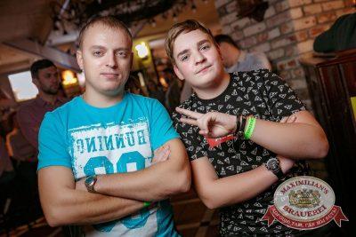 Каста, 31 октября 2017 - Ресторан «Максимилианс» Новосибирск - 33