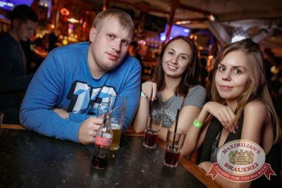 Каста, 31 октября 2017 - Ресторан «Максимилианс» Новосибирск - 35