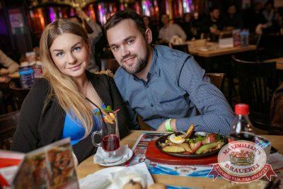 Каста, 31 октября 2017 - Ресторан «Максимилианс» Новосибирск - 38