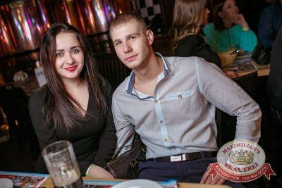 Каста, 31 октября 2017 - Ресторан «Максимилианс» Новосибирск - 39