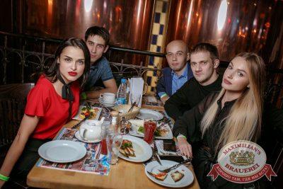 Каста, 31 октября 2017 - Ресторан «Максимилианс» Новосибирск - 40