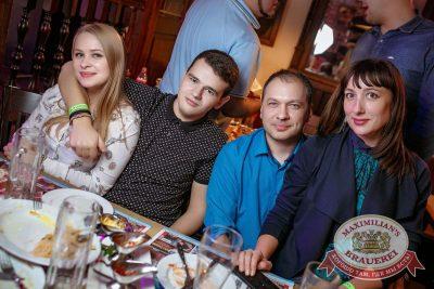 Каста, 31 октября 2017 - Ресторан «Максимилианс» Новосибирск - 58