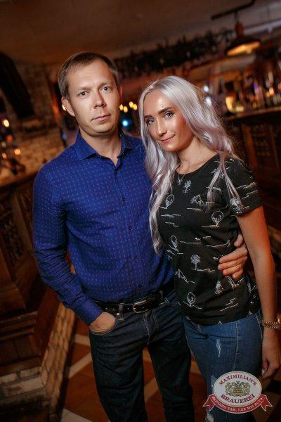 Каста, 31 октября 2017 - Ресторан «Максимилианс» Новосибирск - 59
