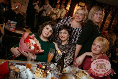 «Дыхание ночи»: Dj Fashion (Москва), 10 ноября 2017 - Ресторан «Максимилианс» Новосибирск - 13