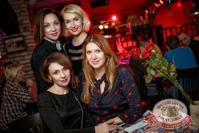 «Дыхание ночи»: Dj Fashion (Москва), 10 ноября 2017 - Ресторан «Максимилианс» Новосибирск - 19