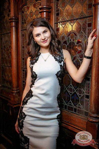 «Дыхание ночи»: Dj Fashion (Москва), 10 ноября 2017 - Ресторан «Максимилианс» Новосибирск - 22