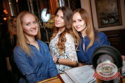 «Дыхание ночи»: Dj Fashion (Москва), 10 ноября 2017 - Ресторан «Максимилианс» Новосибирск - 24