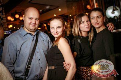 «Дыхание ночи»: Dj Fashion (Москва), 10 ноября 2017 - Ресторан «Максимилианс» Новосибирск - 25