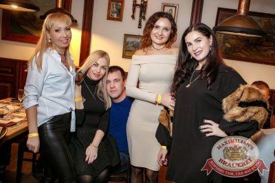 «Дыхание ночи»: Dj Fashion (Москва), 10 ноября 2017 - Ресторан «Максимилианс» Новосибирск - 29