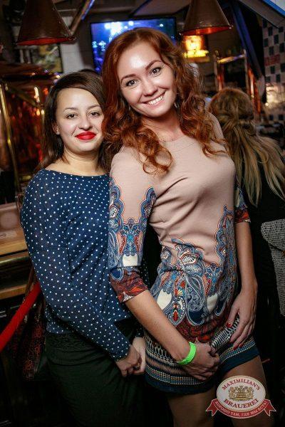 «Дыхание ночи»: Dj Fashion (Москва), 10 ноября 2017 - Ресторан «Максимилианс» Новосибирск - 33