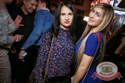 «Дыхание ночи»: Dj Fashion (Москва), 10 ноября 2017 - Ресторан «Максимилианс» Новосибирск - 39