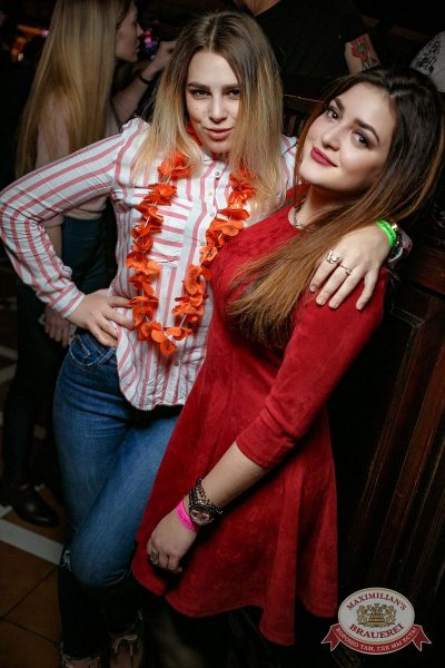 «Дыхание ночи»: Dj Fashion (Москва), 10 ноября 2017 - Ресторан «Максимилианс» Новосибирск - 40