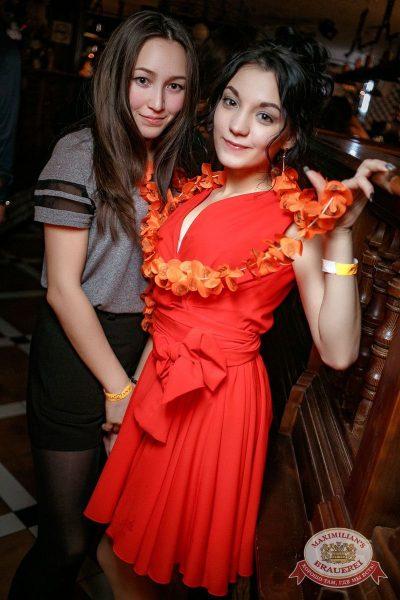 «Дыхание ночи»: Dj Fashion (Москва), 10 ноября 2017 - Ресторан «Максимилианс» Новосибирск - 43