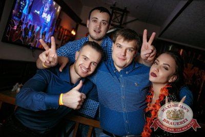 «Дыхание ночи»: Dj Fashion (Москва), 10 ноября 2017 - Ресторан «Максимилианс» Новосибирск - 45